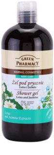 Green Pharmacy Body Care Lotus & Jasmine τζελ για ντους