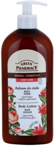 Green Pharmacy Body Care Rose & Ginger leite corporal regenerador com efeito reafirmante