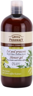 Green Pharmacy Body Care Shea Butter & Green Coffee Shower Gel