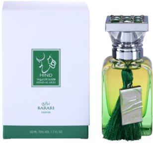 Hind Al Oud Barari eau de parfum mixte 2 ml échantillon