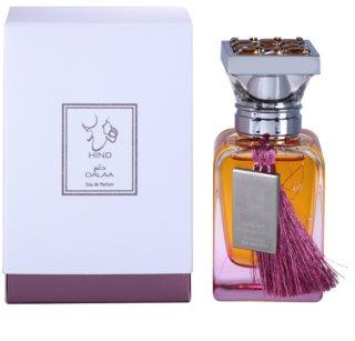 Hind Al Oud Dalaa Eau De Parfum pentru femei 2 ml esantion