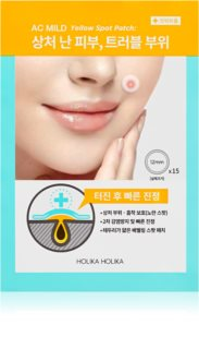 Holika Holika AC Mild Yellow Spot Lappar för problematisk hud För att behandla gula fläckar