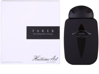 Huitieme Art Parfums Fareb eau de parfum sample unisex 2 ml