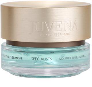 Juvena Specialists Mask зволожуюча та поживна маска для всіх типів шкіри