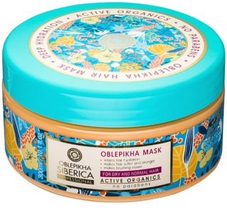 Natura Siberica Sea-Bucktorn Moisturizing And Nourishing Mask For Dry And Normal Hair