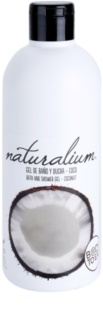 Naturalium Fruit Pleasure Coconut hranilni gel za prhanje