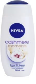 Nivea Cashmere Moments душ крем