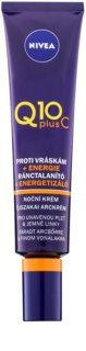 Nivea Q10 Plus C Skin Energising Night Cream with Anti-Wrinkle Effect