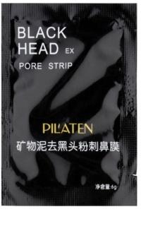 Pilaten Black Head crna peel-off maska