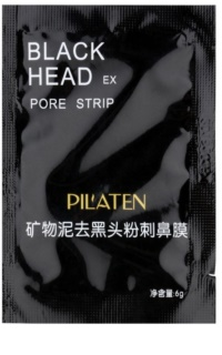 Pilaten Black Head Black Peel-Off Mask