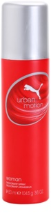 Puma Urban Motion Woman Deo Spray for Women 150 ml