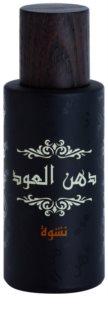 Rasasi Dhanal Oudh Nashwah Eau de Parfum unisex 40 ml