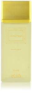 Rasasi Oudh Al Misk parfumska voda uniseks 100 ml