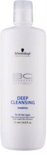 Schwarzkopf Professional BC Bonacure Hairtherapy šampon za dubinsko čišćenje