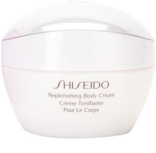 Shiseido Body krema učvršćivanje tijela