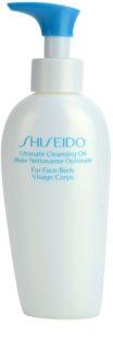 Shiseido Sun After Sun tisztító olaj napozás után