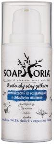 Soaphoria Royal Cream відновлюючий та освітлюючий гелевий крем для шкіри навколо очей з охолоджуючим ефектом