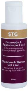 STC Body šampon a sprchový gel 2 v 1