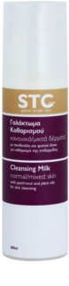 STC Face Cleansing Milk For Normal To Mixed Skin
