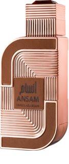 Swiss Arabian Ansam óleo perfumado para homens 15 ml