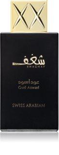 Swiss Arabian Shaghaf Oud Aswad parfémovaná voda unisex