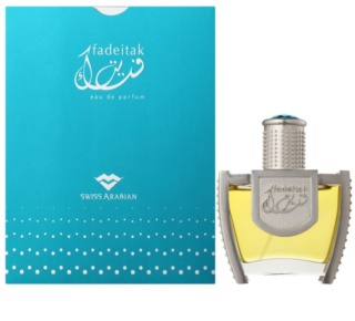 Swiss Arabian Fadeitak парфюмна вода унисекс 45 мл.