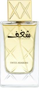 Swiss Arabian Shaghaf Eau de Parfum για γυναίκες 75 μλ