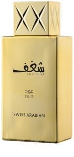 Swiss Arabian Shaghaf Oud eau de parfum para homens 75 ml
