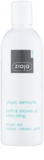 Ziaja Med Atopic Dermatitis Care huile bain et douche pour peaux atopiques enfant et adulte