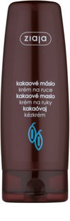 Ziaja Cocoa Butter Regenerating Cream For Hands and Nails