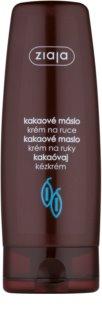 Ziaja Cocoa Butter регенериращ крем за ръци и нокти