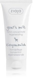 Ziaja Goat's Milk Regenerating Hand Cream For Dry To Very Dry Skin