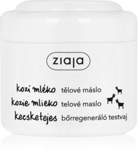 Ziaja Goat's Milk Body Butter