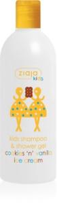 Ziaja Kids Cookies 'n' Vanilla Ice Cream šampon i gel za pranje 2 u 1 za djecu