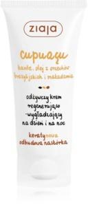 Ziaja Cupuacu Nährende Gesichtscreme für Tag und Nacht mit regenerierender Wirkung
