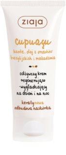 Ziaja Cupuacu денний та нічний поживний крем з відновлюючим ефектом