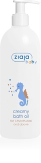 Ziaja Baby Hypoallergenic Cream Bath Oil for Babies from 1 Month Age
