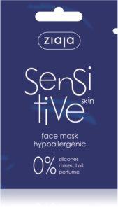 Ziaja Sensitive гіпоалергенна маска