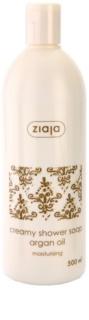Ziaja Argan Oil подхранващ кремообразен сапун