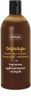 Ziaja Cupuacu Crystalline Shower Gel and Bath Soap