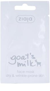 Ziaja Goat's Milk маска  за суха кожа
