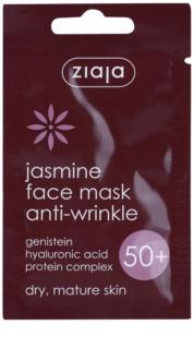 Ziaja Jasmine маска за лице против бръчки