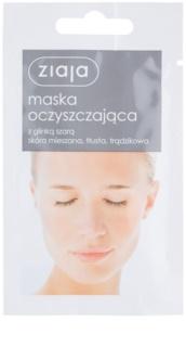 Ziaja Mask очищаюча маска для обличчя