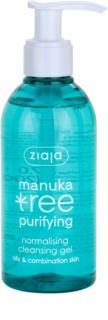 Ziaja Manuka Tree Purifying почистващ гел  за смесена и мазна кожа