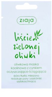 Ziaja Natural Olive каолинова маска за лице