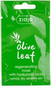 Ziaja Olive Leaf регенерираща маска