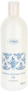 Ziaja Silk кремообразен душ-сапун