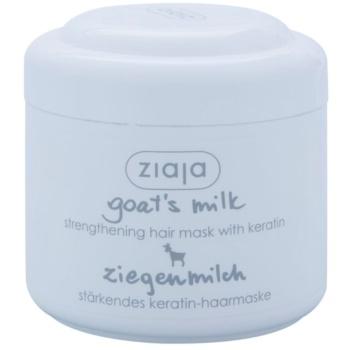Ziaja Goat's Milk masque fortifiant pour chevex secs et abîmés (Hair Mask with Keratin) 200 ml