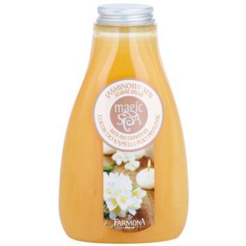 Farmona Magic Spa Jasmine Dream gel bagno e doccia effetto nutriente 425 ml