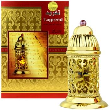 Rasasi Tagreed eau de parfum unisex 50 ml